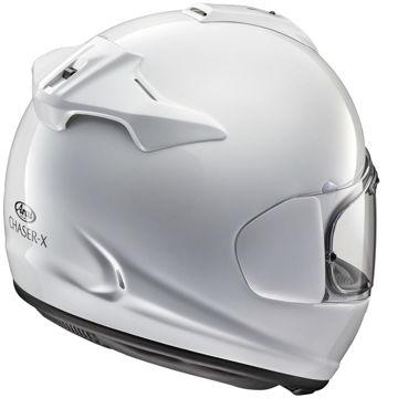 Resim Arai Chaser-X Diamond Beyaz Kapalı Motosiklet Kaskı
