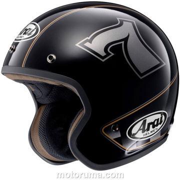 Resim Arai Freeway 2 Cafe Racer Motosiklet Kaskı Siyah