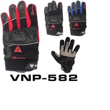 Resim Venom VNP-582 Motosiklet Eldiveni Mavi Siyah