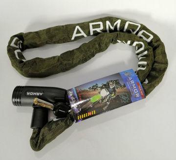 Resim Armor Military Zincir Kilit 08mm 150cm